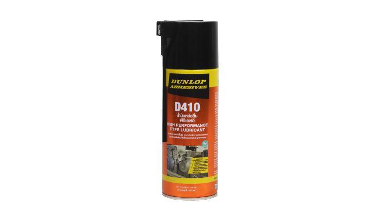 น้ำมันหล่อลื่น พีทีเอฟอี (High Performance Lubricant D410)
