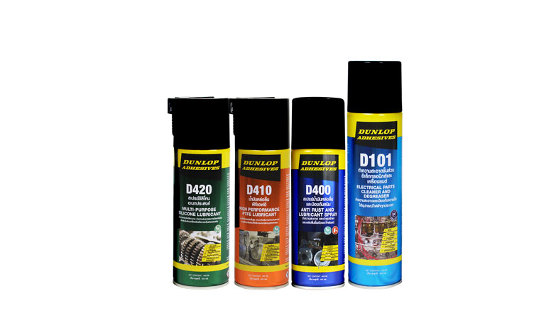 NEW: Lubricant Spray Range