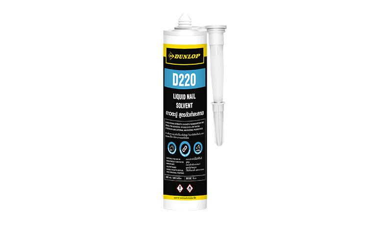 Liquid Nail Solvent D220